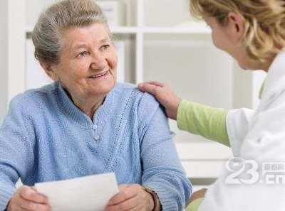 中老年生活用品 中老年人生活用品有哪些