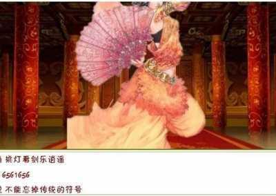 洞房后不久新娘惨叫 ?#20301;么?#36234;之神偷皇后 ?#21592;?#23665;睡董卿的照片