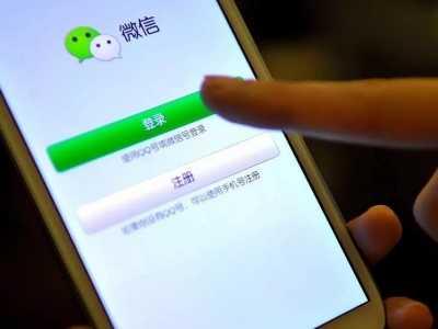 手機怎么玩微信 不用手機號碼怎么注冊微信號