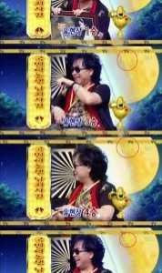 姜虎東主持的綜藝節目 韓國綜藝節目《強心臟》為話題名嘴姜虎東加油