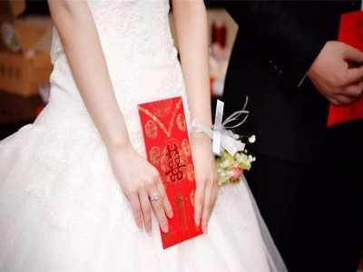 闺蜜结婚送多少红包 闺蜜结婚红包发多少吉利
