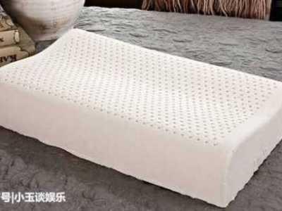 洛阳三套 乳胶枕头真的有利健?#24503;? width=