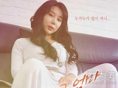 妈妈的朋友里的女主角 韩国电影我女朋友的妈妈女主角是谁