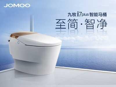 中国十大浴室柜品牌 中国十大卫浴品牌排行
