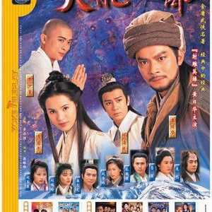 天龍八部黃日華版演員表 金庸武俠劇《天龍八部》TVB1997黃日華版