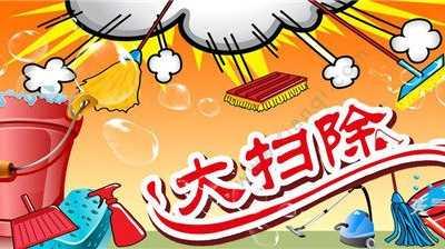 春節的傳統習俗 春節的習俗有哪些