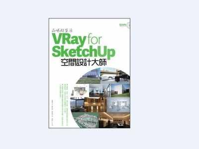 vary黑色金属 分享VRay for SketchUp各种材质参数设置