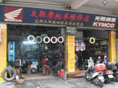 最好聽的汽車快修店名 好聽的摩托車修理店店名