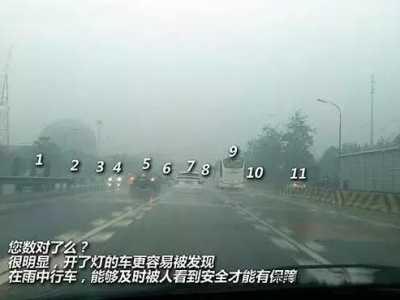 李晓梅的照片 莫言8岁照片曝光雨天行车