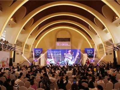 伏文晓 第五届中国孕妇节在上海展?#20048;行?#20030;行