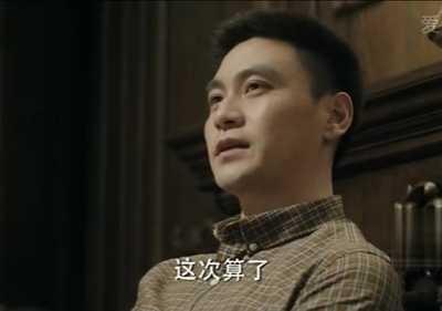 香港人评价人民的名义 他是《人民的名义》败笔之一