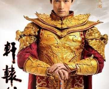 轩辕剑杨素 轩辕剑之天之痕人物关系、轩辕剑之天之痕主角介绍