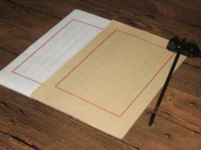 什么是书信 专用书信格式及特点是什么