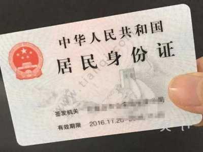身份证过期能坐动?#24503;?没有身份证能坐高铁吗