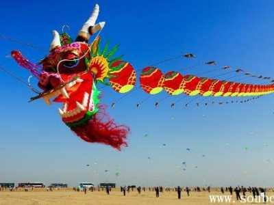 世界上最超大的風箏 世界上最大的風箏