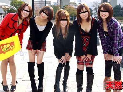 天然むすめ5人10musume系列番號10musume-122910_01封面 天然むすめ5人最新番號封面